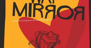 Two Way Mirror by Arthur Miller